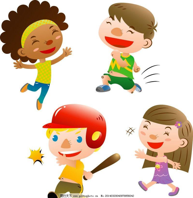 卡通儿童 卡通人物 女孩 儿童 学生 小孩 黑人小孩 运动 体育锻炼