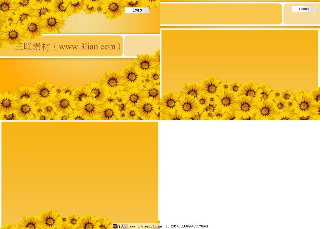 向日葵ppt 主题 模板 背景 图案 源文件