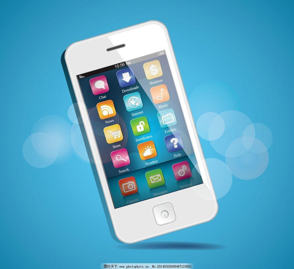 功能 手机广告 手机招贴 音乐手机 应用 导航 触摸屏 3g 开翼 矢量