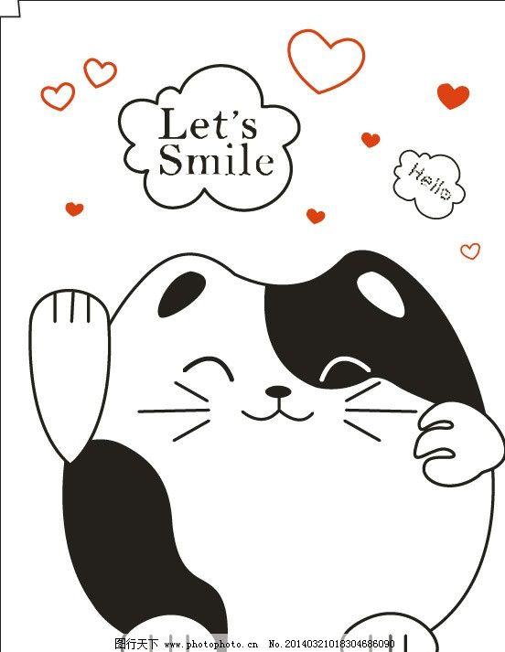 卡通猫 猫 发财猫 卡通头像 老鼠 卡通小猫 图案设计 卡通 卡通封面
