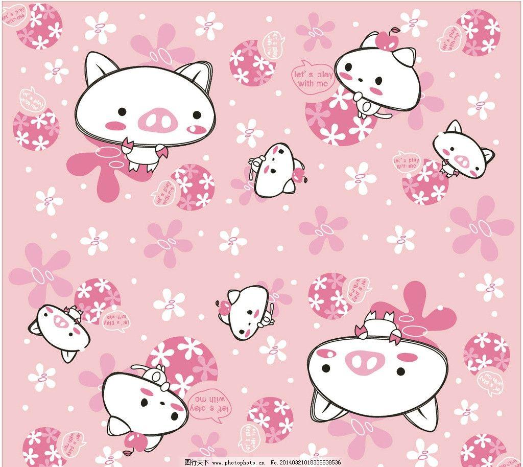 小猪 猪猪 猪 猪头 猪鼻子 卡通头像 卡通猪 图案设计 卡通 卡通封面