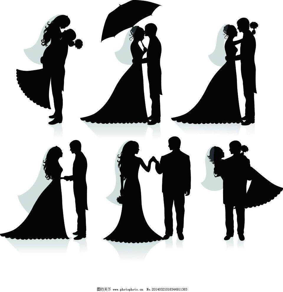 剪影 结婚照     6款 婚纱 动漫人物 动漫动画 设计 300dpi jpg