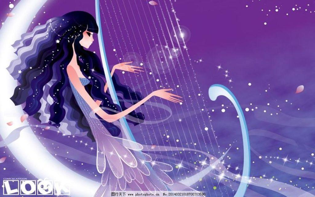 卡通日漫美少女插画 卡通日漫美少女插画免费下载 长发 紫色 竖琴