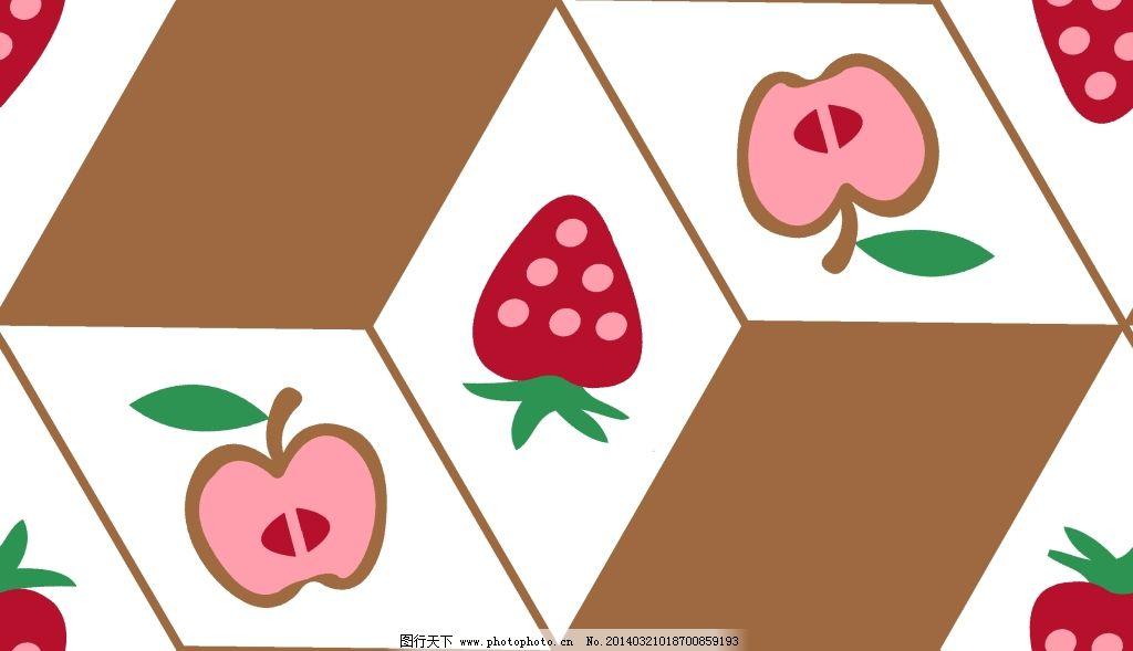 卡通免费下载 草莓 菱形 苹果 草莓 苹果 菱形 图片素材 卡通|动漫