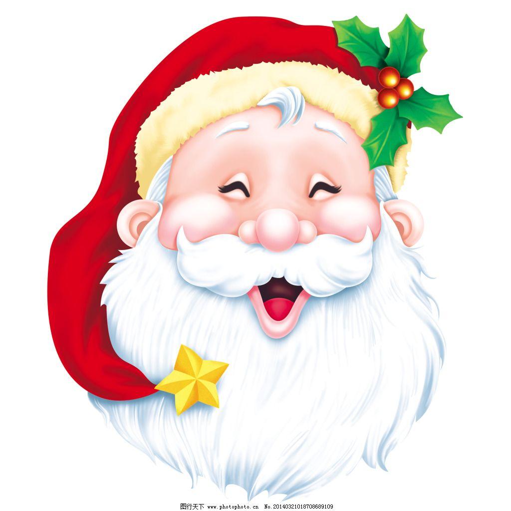 动漫圣诞头像免费下载
