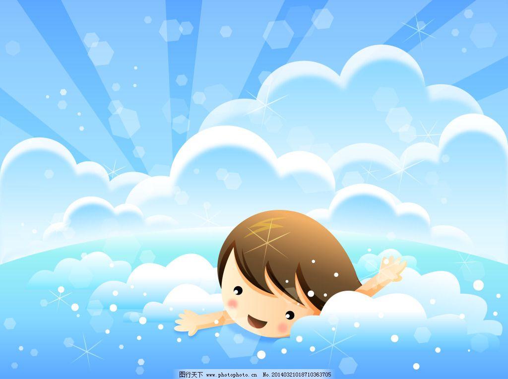 卡通 卡通图片免费下载 放射 孩子 游泳 云彩 图片素材 卡通动漫可爱