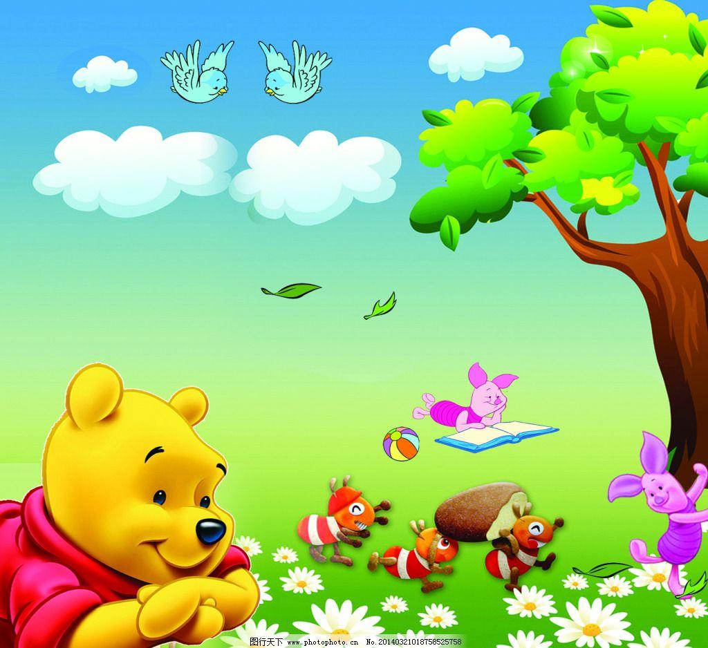 小花 小熊维尼 蚂蚁 小熊维尼 大树 小花 图片素材 卡通|动漫|可爱