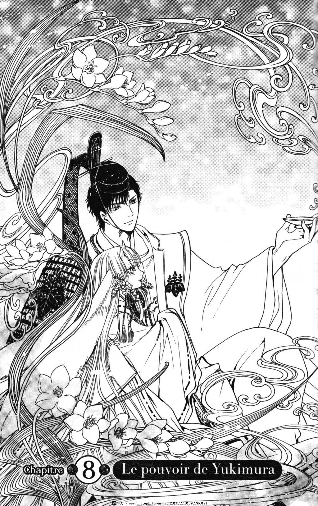临摹 线描稿 线描图片素材 黑白 卡通 花朵 素描 卡通|动漫|可爱图片