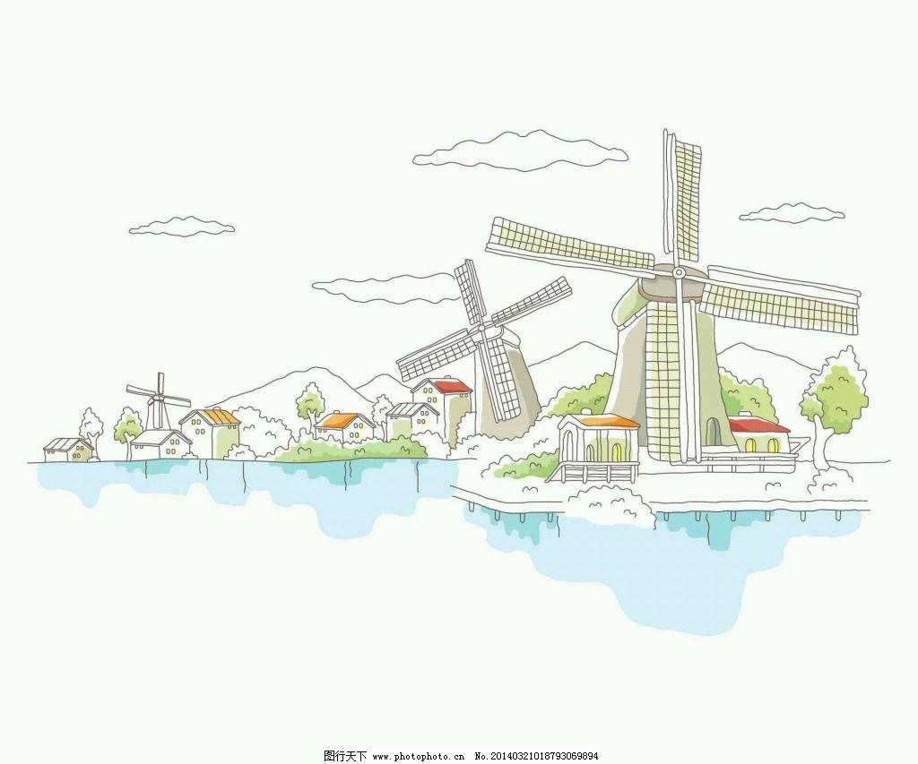 风车免费下载 风车 卡通 手绘 卡通 手绘 风车 图片素材 卡通|动漫|可