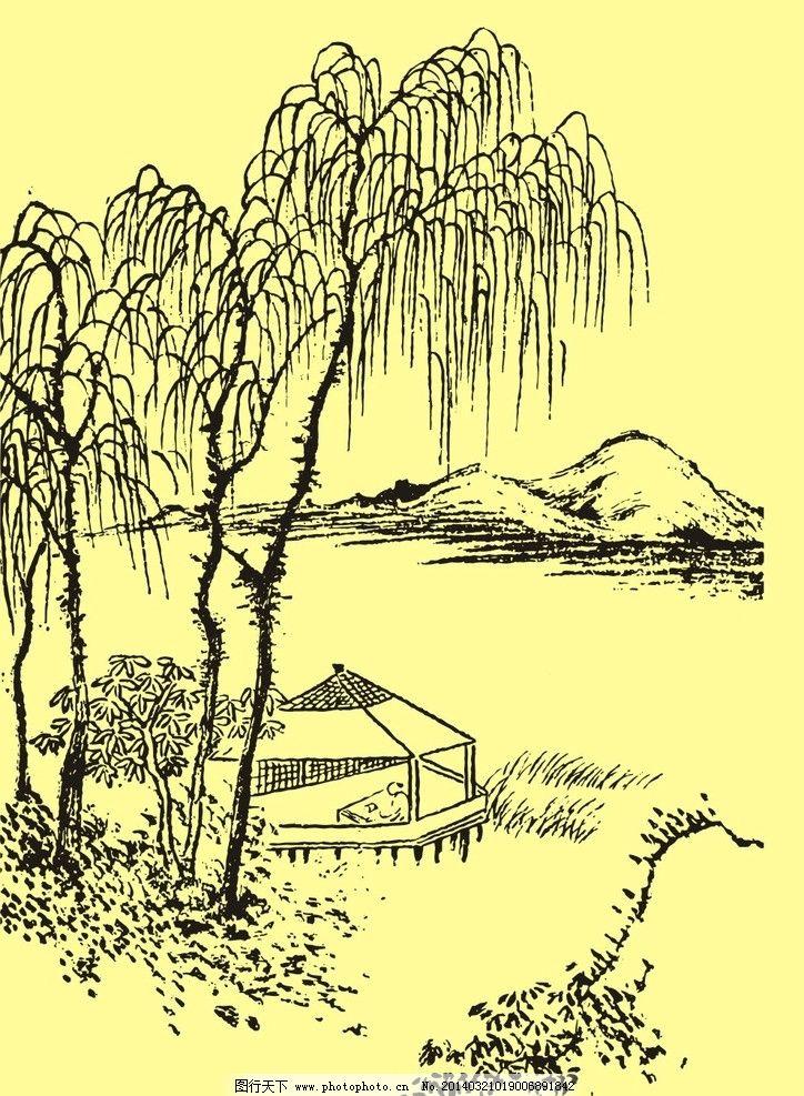 画柳树和小溪的简笔画-矢量古山水岁才图片