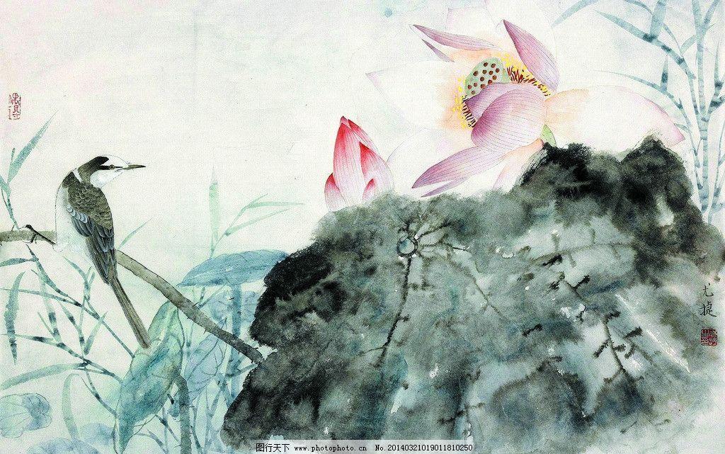 荷花翠鸟 美术 中国画 水墨画 荷花 翠鸟 荷花画 国画艺术 绘画书法