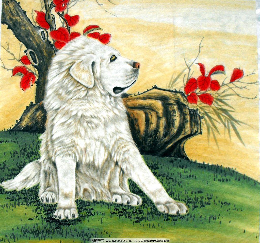 草地小白狗 美术 中国画 动物画 红叶 国画艺术 绘画书法 文化艺术