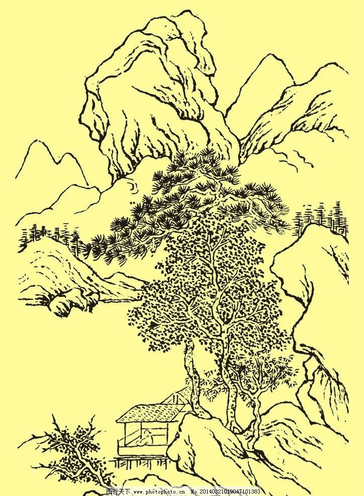 小溪简笔画-哪里有矢量的或者高清的国画山水素材可以下载 是免费 哪图片
