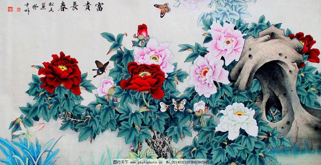 富贵长春 美术 中国画 工笔画 牡丹 /strong>树 牡丹花 彩蝶 石头