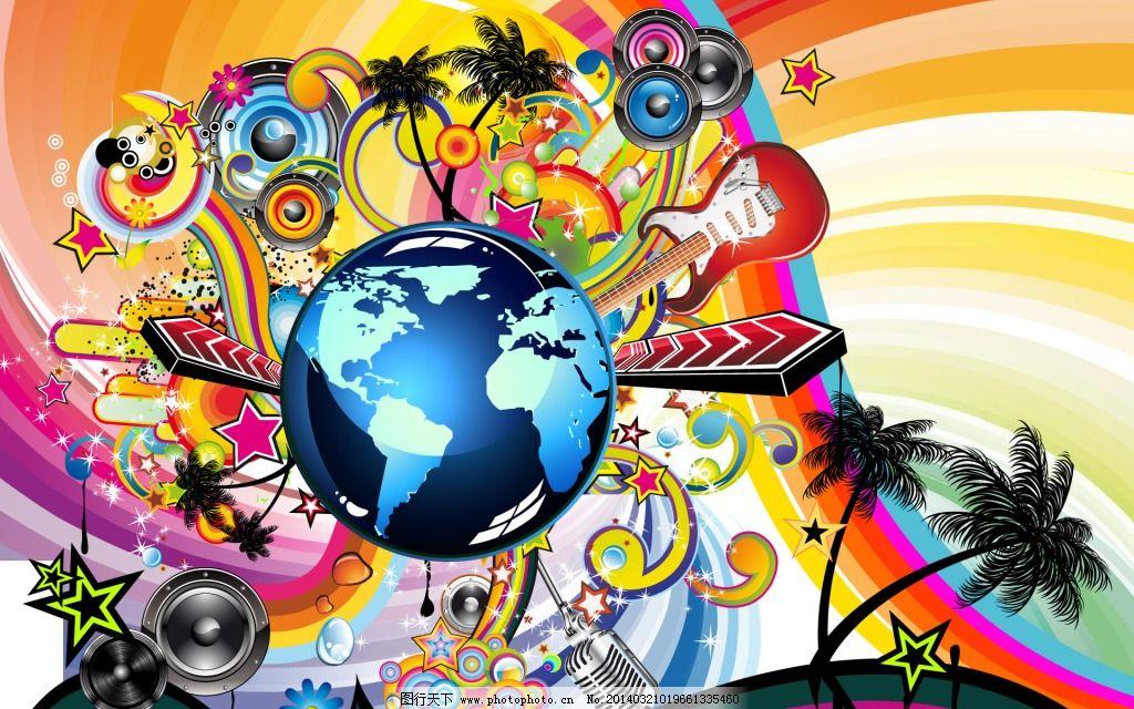 音乐世界 音乐世界免费下载 彩带 吉他 喇叭 麦克风 图片素材