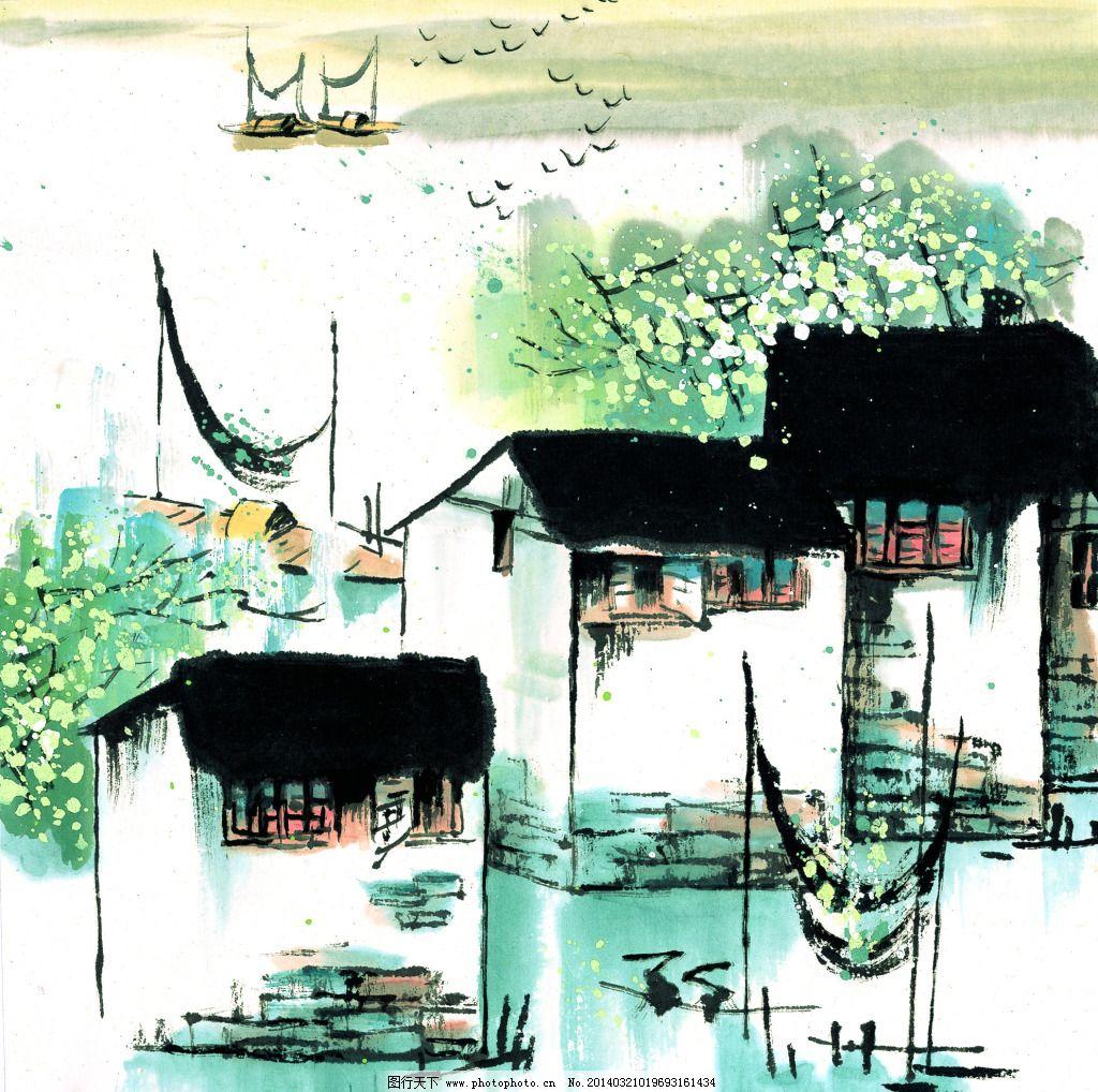 水墨山水画 水墨山水画免费下载 古风 水墨画 图片素材 文化艺术图片
