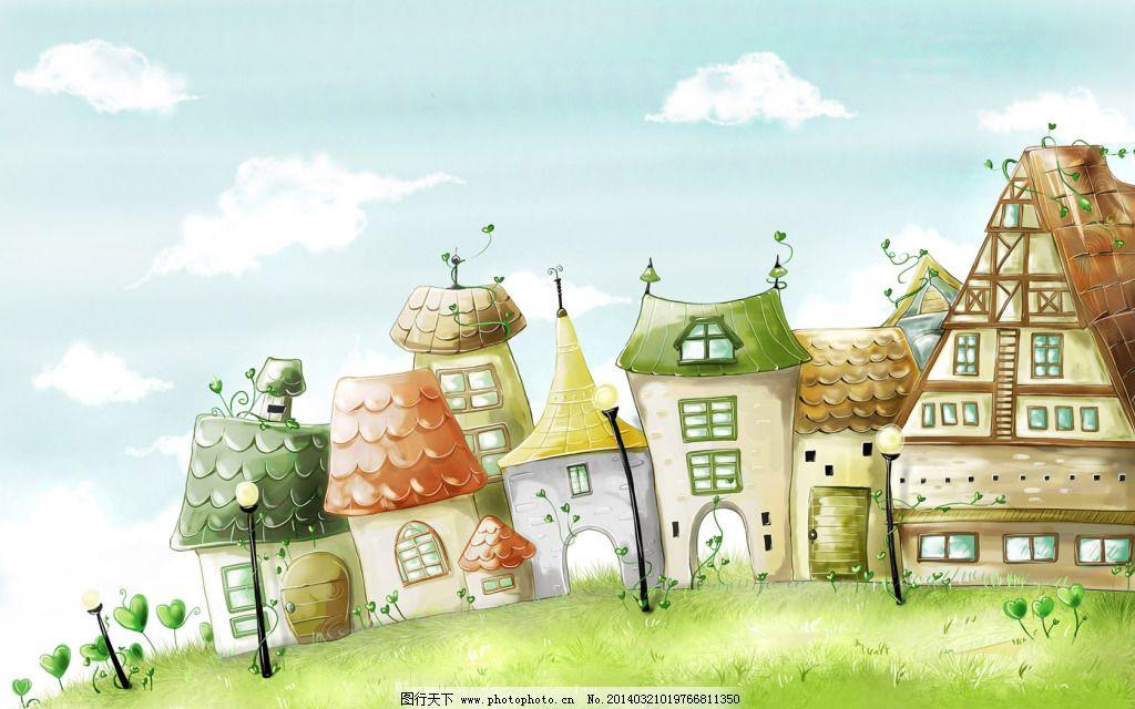 唯美插画免费下载 背景 房子插画 可爱 漫画 天空 房子插画 漫画 可爱