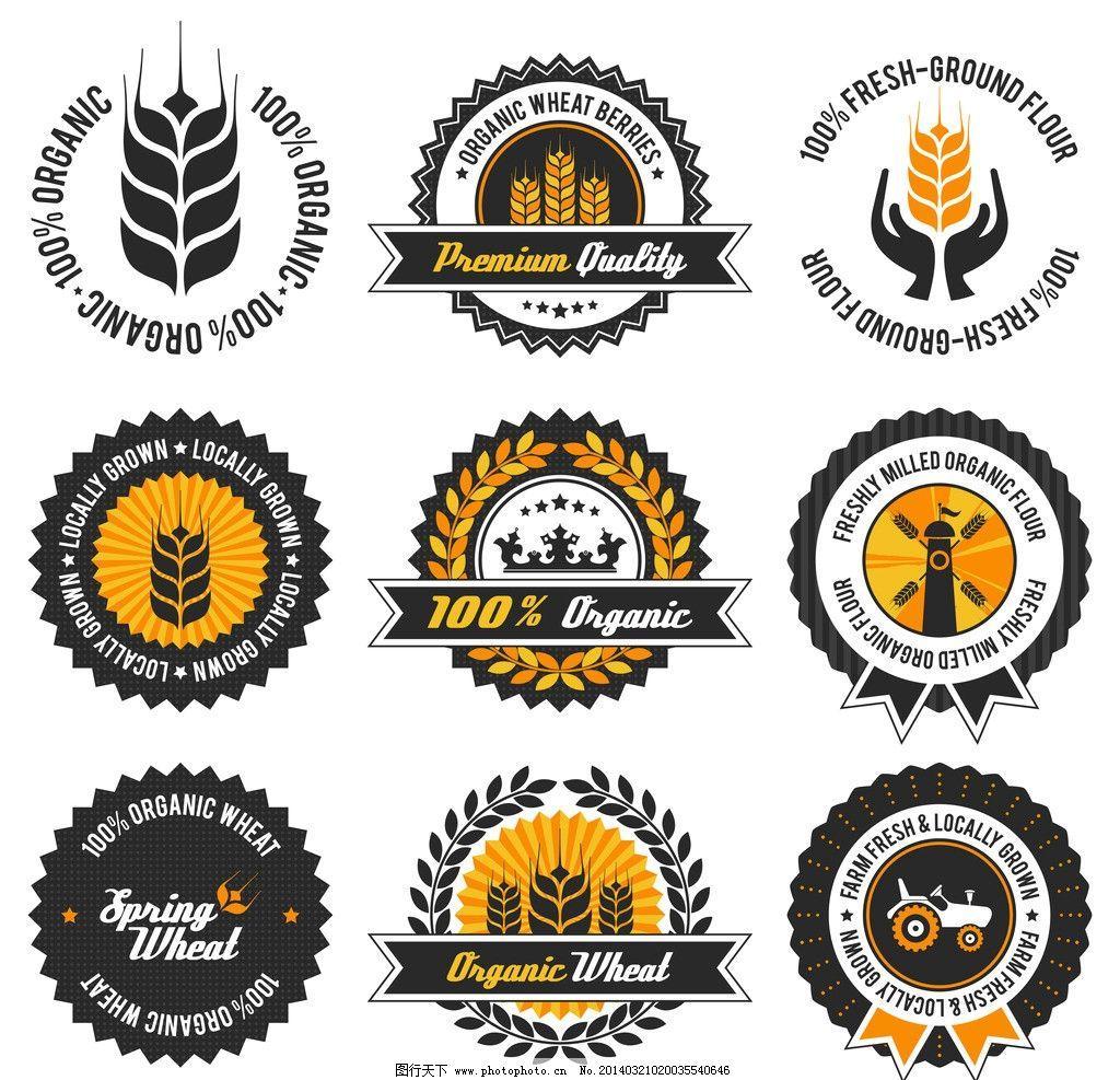 网页小图标  麦穗标签 麦穗 麦子 手绘 农场 小麦 丝带 标签 矢量