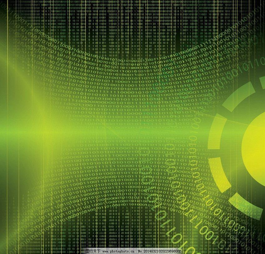 科技 数字 信息 科技概念 梦幻 手绘 背景 底纹背景 底纹边框 矢量 ep
