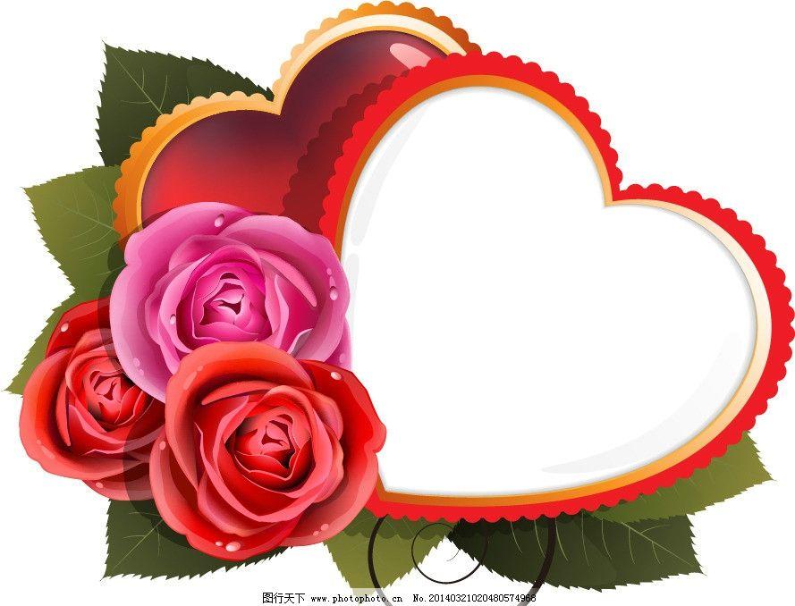 玫瑰爱心卡片设计 情侣相框 爱心相框 浪漫爱情素材 爱心玫瑰 边框