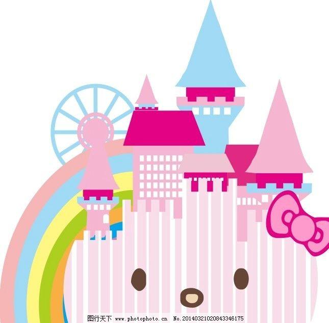 kitty猫城堡 kitty猫 城堡 卡通 彩虹 可爱 其他 底纹边框 矢量 cdr