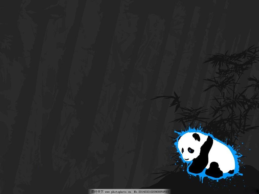 高清2d国宝熊猫特效桌面背景图片