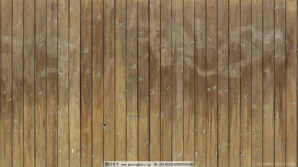 木纹免费下载 背景素材 免费下载 木条 木纹 木条 木纹 背景素材