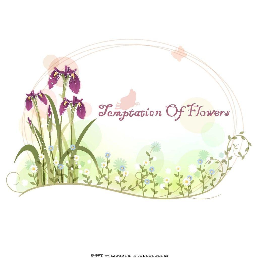 花边边框公告板 花边边框公告板免费下载 花框 卡片 兰花 图片素材