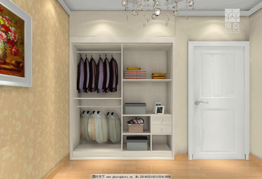 衣柜 挂衣通 抽屉 层板 地板 3d家装中式效果图精选 3d设计