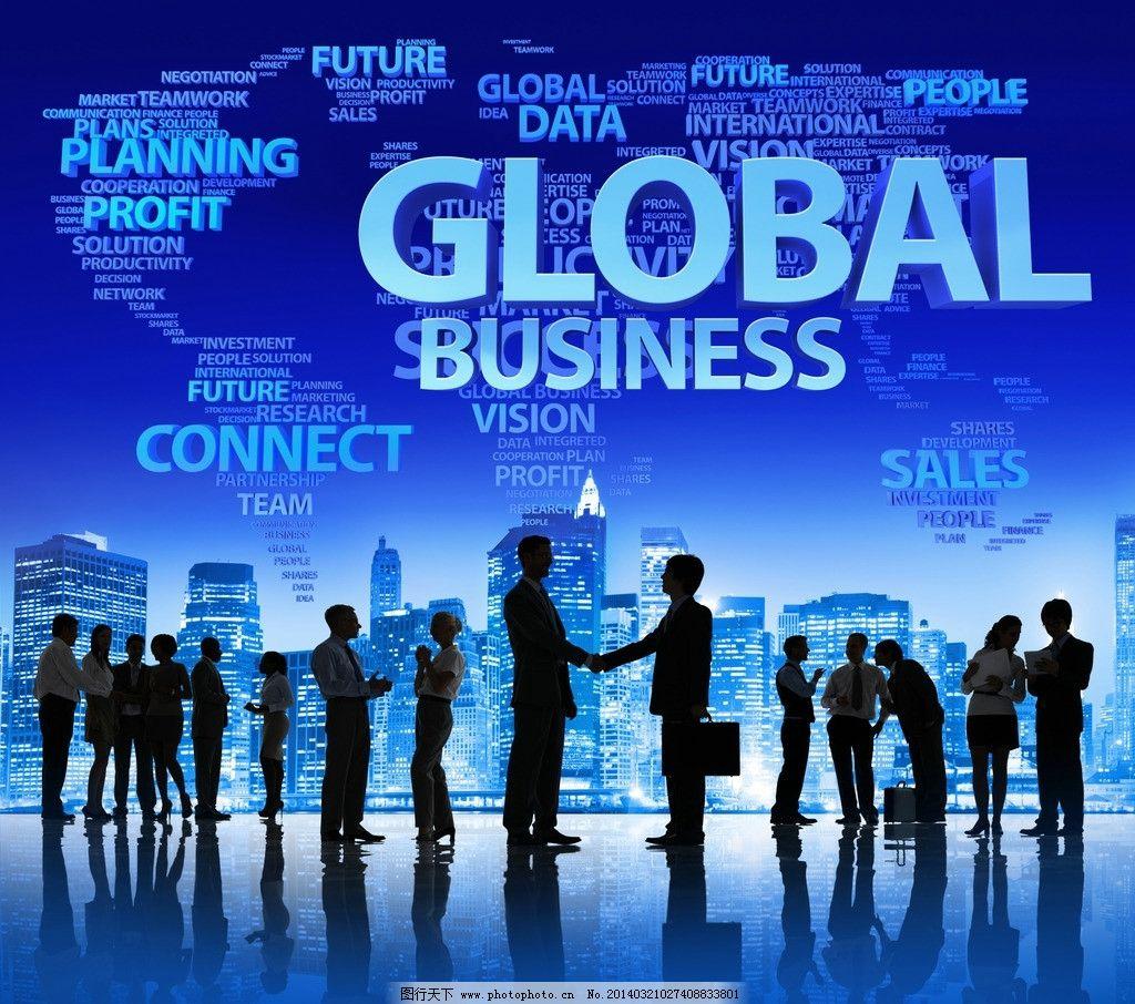 商务人物 商务 团队 握手 合作 金融 人物 交谈 城市建筑 商务创意 背图片