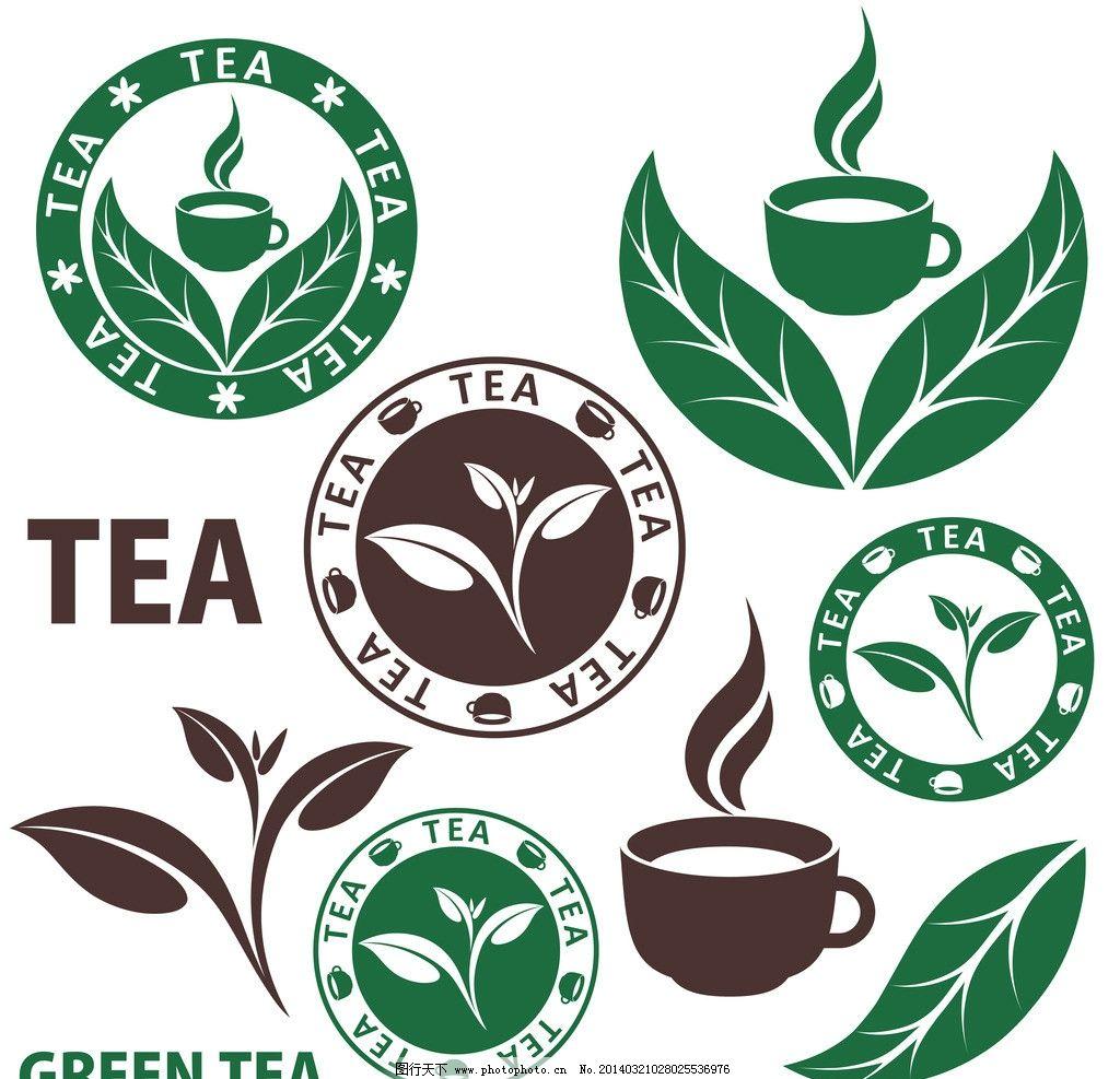 绿茶图片_建筑设计_环境设计_图行天下图库
