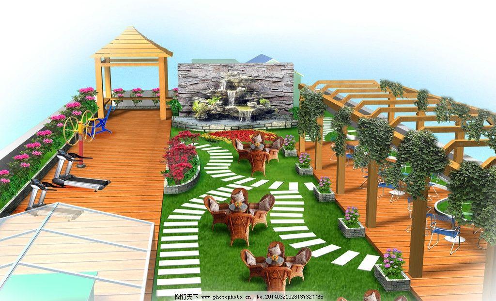 屋顶花园设计 亭子 花架 多功能室 假山 运动器械 屋顶景观设计 景观