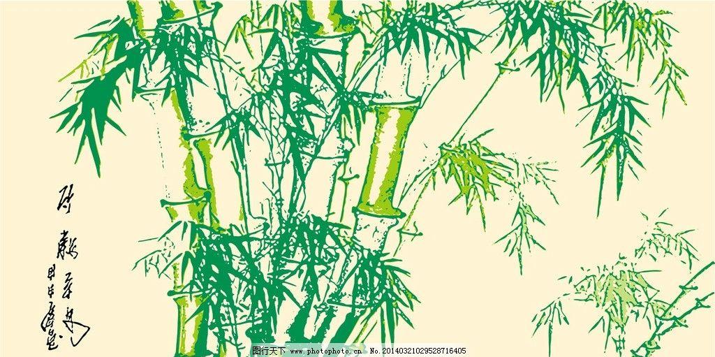 适量竹子图案图片