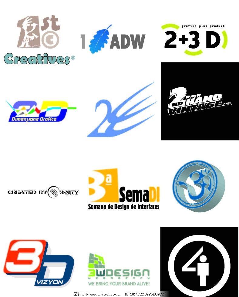 广告设计公司矢量标志图片
