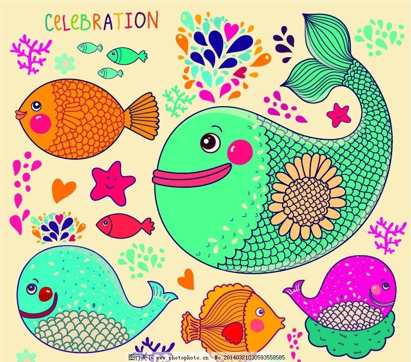 鱼妈妈卡通图片_儿童卡通画鱼图片_儿童卡通画鱼图片下载