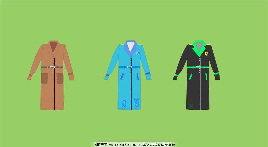 衣服 风衣 立体 cdr 纯手工制作 服装设计 广告设计 矢量 cdr