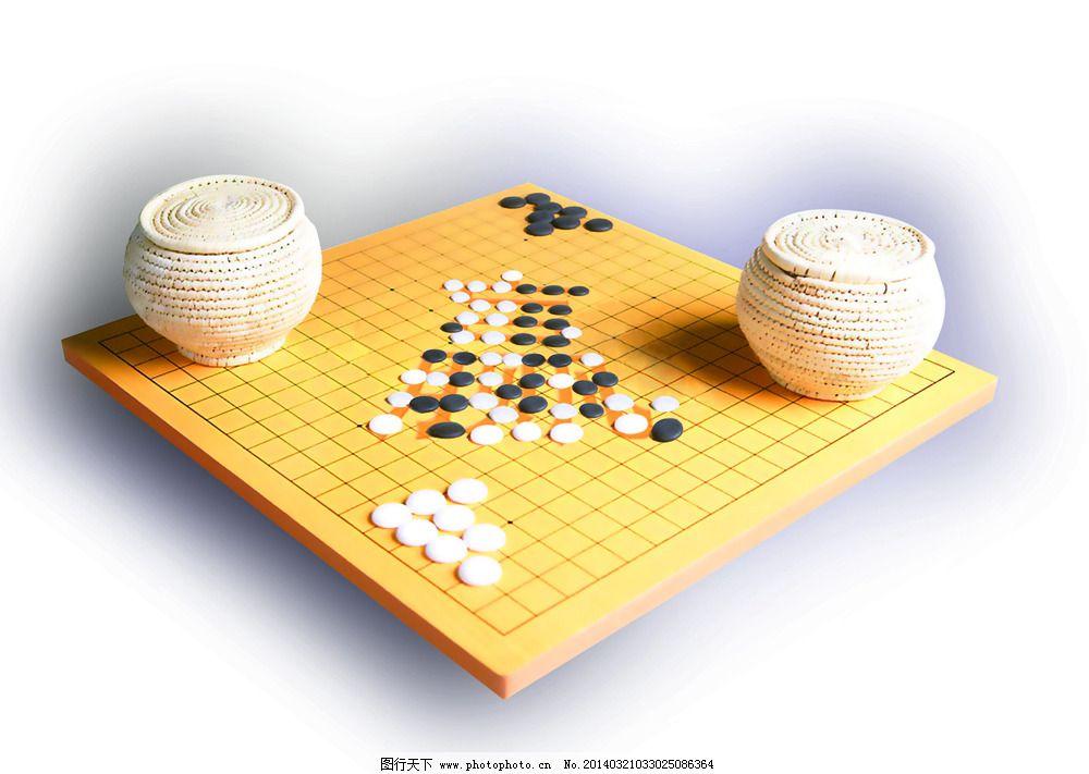 围棋免费下载 棋盘 围棋 下棋 围棋 对弈 下棋 棋局 棋盘 围棋透明图片