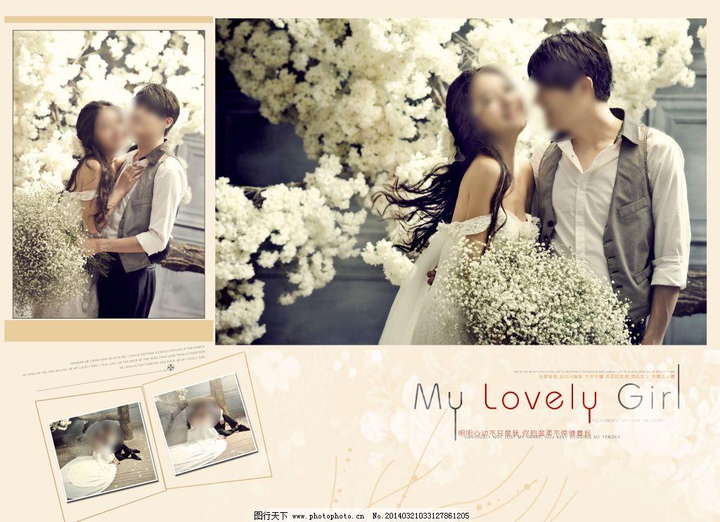 排版设计 版式设计 简单 韩式风格 psd源文件 婚纱|儿童写真|相册模板