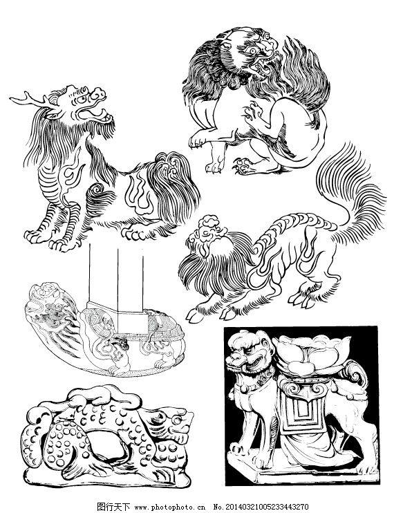传统吉祥动物纹样24免费下载 传统纹样 动物纹样 麒麟 传统纹样 动物