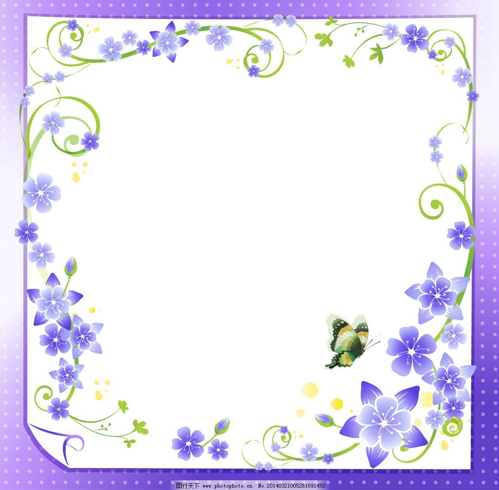 紫色花朵边框对话框