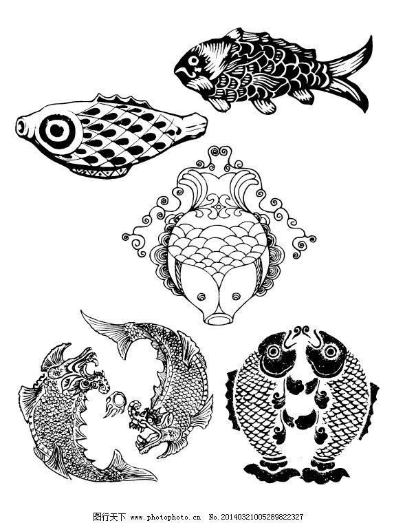 传统吉祥动物纹样双鱼