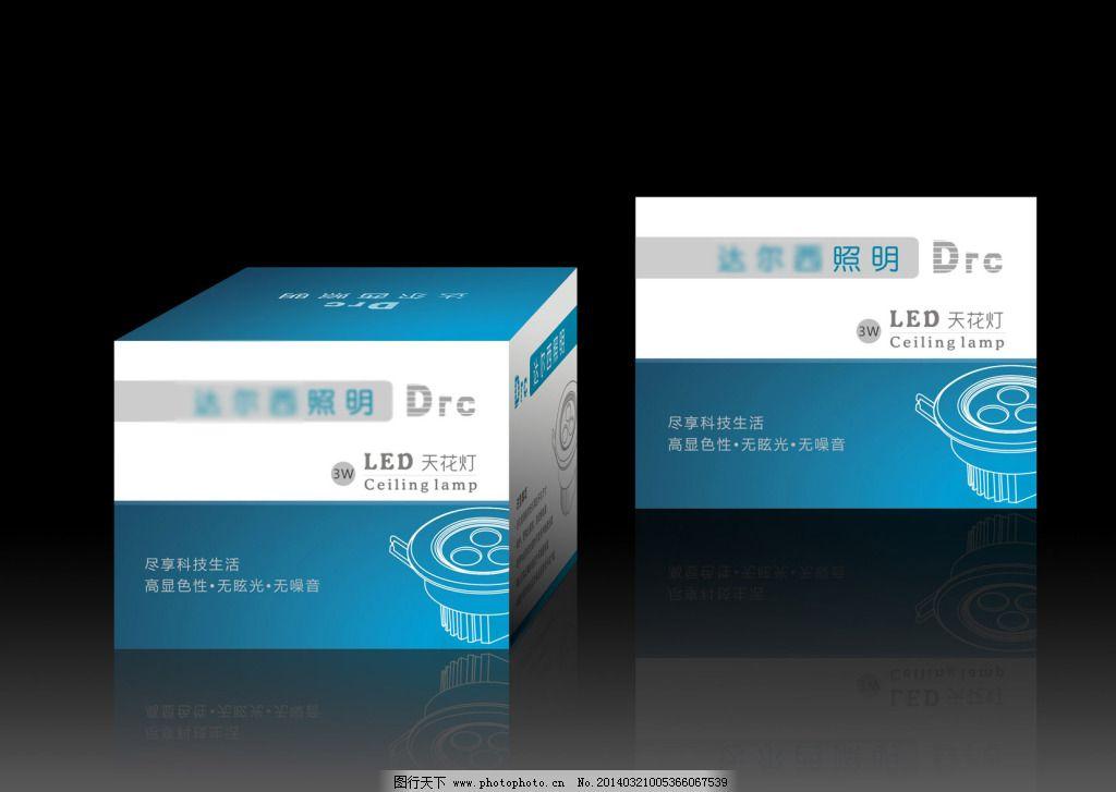 led包装设计免费下载 led led灯 包装设计 产品包装 led灯 包装设计