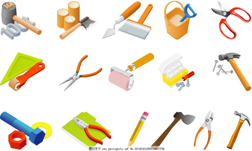 各类工具矢量素材