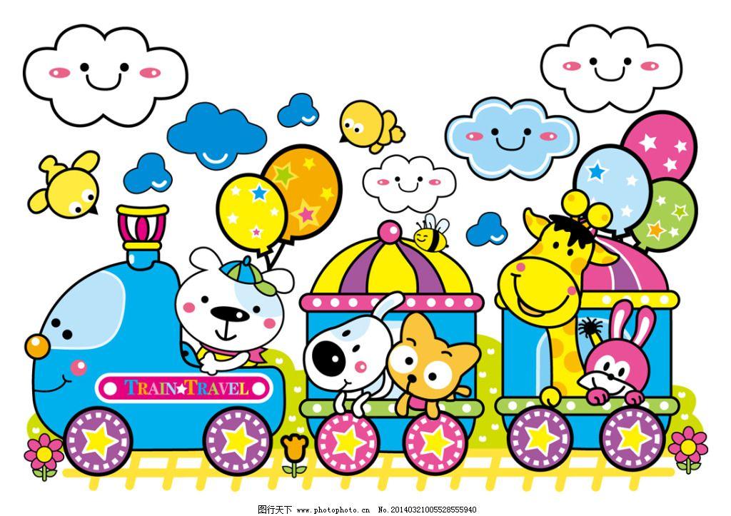 开火车的卡通小动物