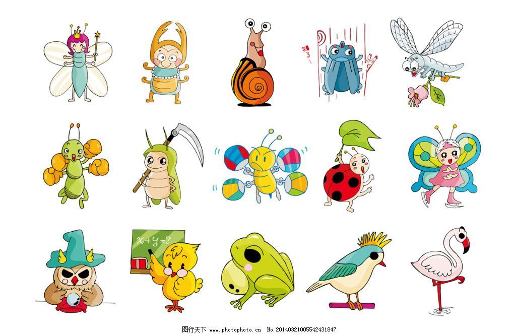 卡通蝴蝶 卡通猫头鹰 卡通青蛙 卡通蜻蜓 卡通蜗牛 卡通小动物 卡通