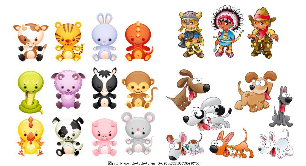 卡通小动物小人 卡通小动物小人免费下载 卡通老虎 卡通小狗 可爱卡通
