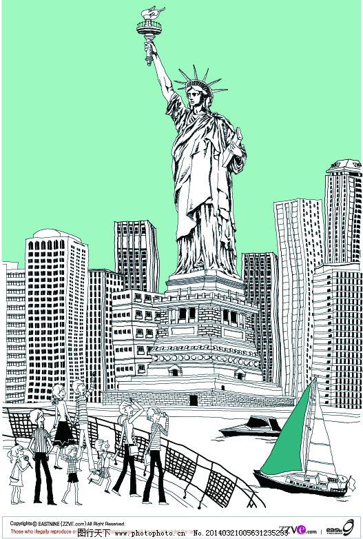 世界著名建筑 世界著名建筑免费下载 卡通 纽约自由女神像 矢量图