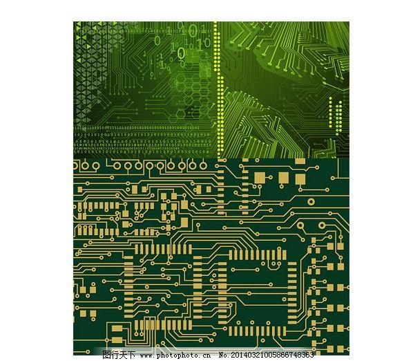 电子板电路板