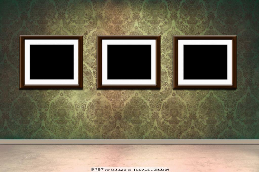 室内窗户相框素材 室内窗户相框素材免费下载 欧式 家居装饰素材