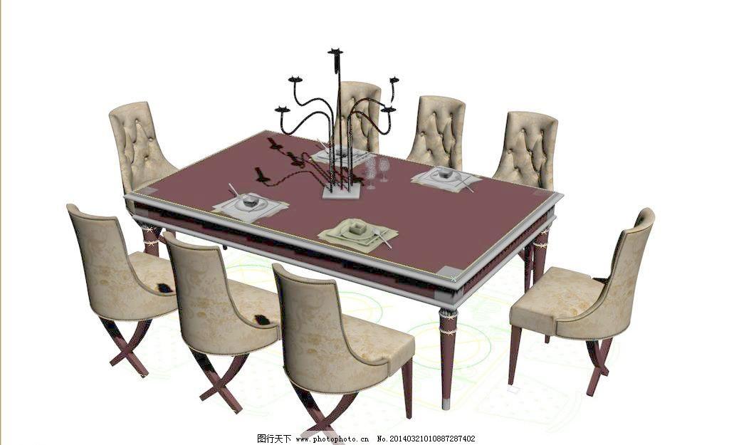 餐桌椅模型 摆设 餐具 餐桌模型 工艺品 欧式家具模型 欧式椅子